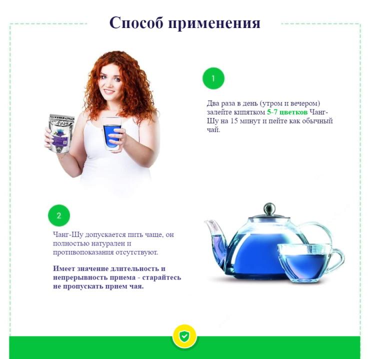 чем полезен зеленый чай при похудении